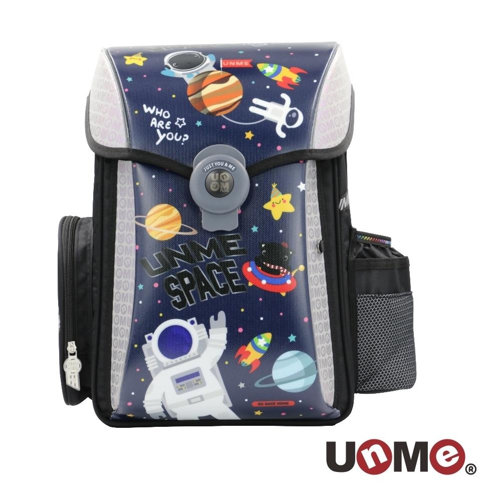 【UnMe】夢想家U型護脊減壓磁扣書包-奇幻外太空