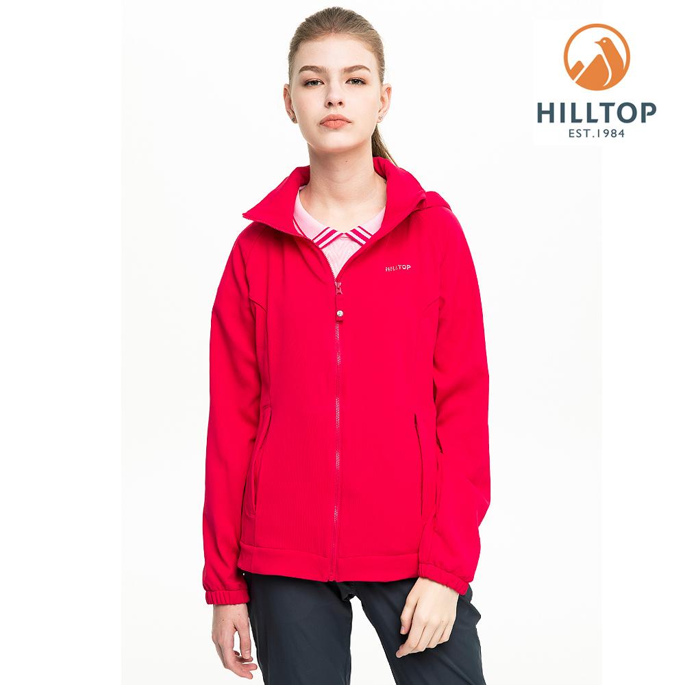 【hilltop山頂鳥】女款三倍快乾冷黑抗UV輕量外套S02FC6擬粉