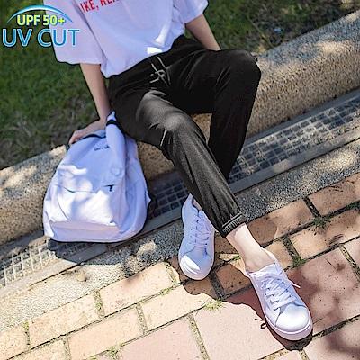 台灣製造~抗UV保暖磨毛縮口運動長褲-OB大尺碼