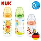 NUK迪士尼寬口徑PP奶瓶實用組(300ml/2入+150ml/1入)