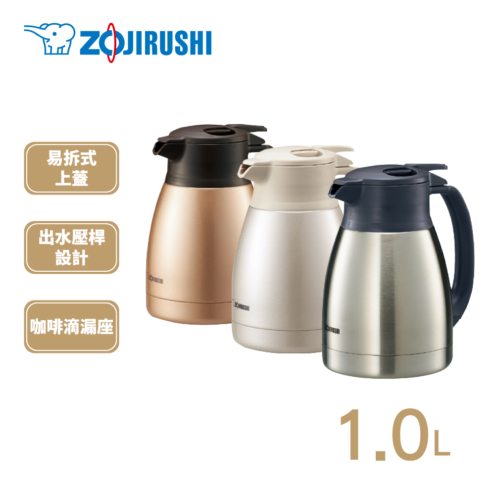 象印*1L*桌上型不鏽鋼保溫瓶(SH-HB10) product image 1