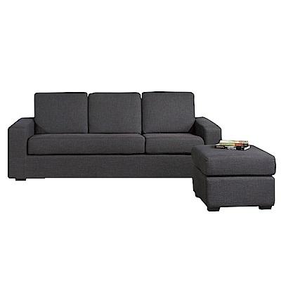 品家居 里比恩亞麻布L型沙發(二色可選+三人+凳)-197x135x80-免組