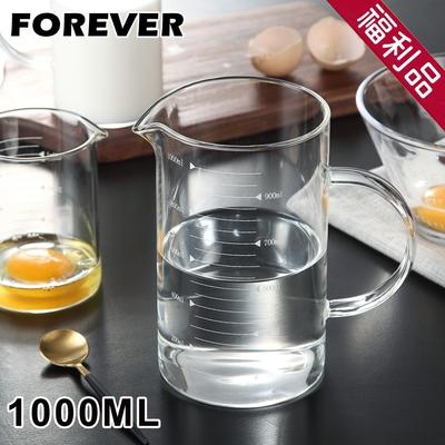 日本FOREVER 竹蓋可微波耐熱烘焙量杯1000ML-福利品