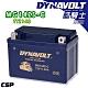 【藍騎士】MG14ZS-C奈米膠體電池/同TTZ14S與GTZ14S機車電池 product thumbnail 2