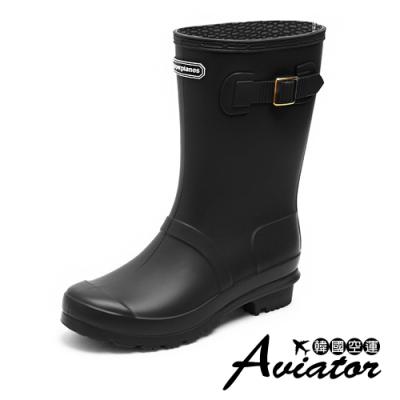 Aviator韓國空運-雨季時尚中筒輕量純色顯瘦雨靴-紙飛機預+現