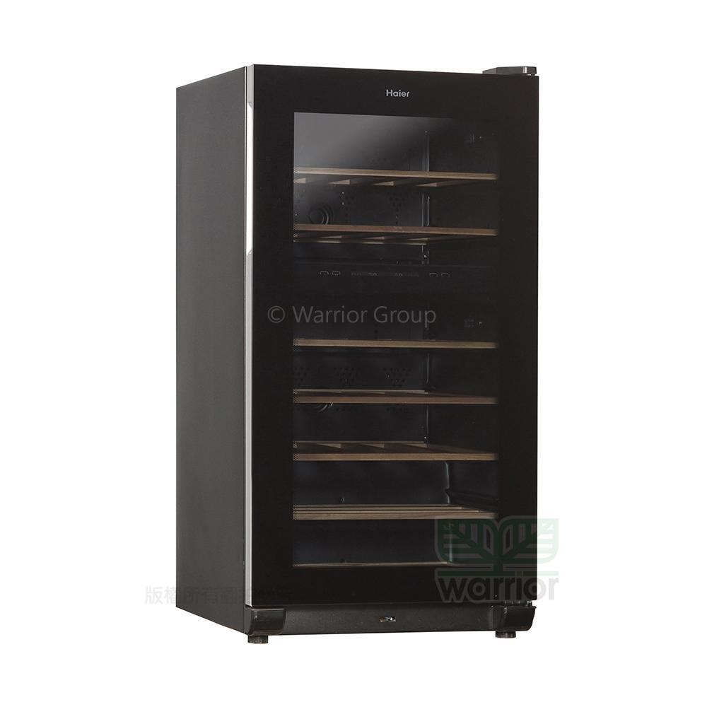 Haier海爾 31瓶 電子式雙溫恆溫儲酒冰櫃 JC-112S