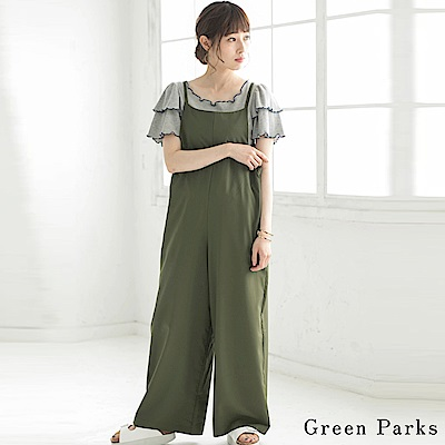 Green Parks 可調式細肩帶連身寬褲