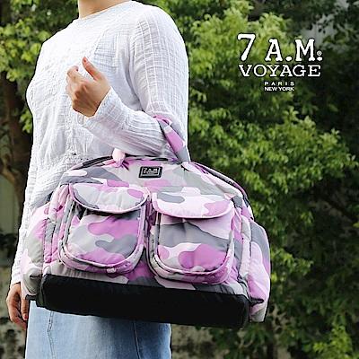 美國【7A.M.】完美旅程包(粉紫迷彩)