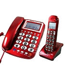 SANLUX台灣三洋2.4GHz數位式長距離子母電話機 DCT-8917 (兩色)