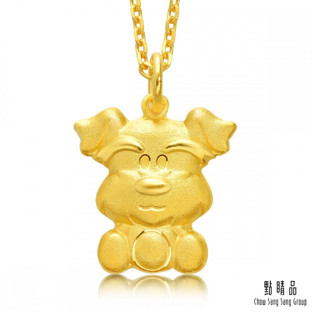 點睛品 十二生肖忠誠狗日常穿搭彌月黃金吊墜 _計價黃金