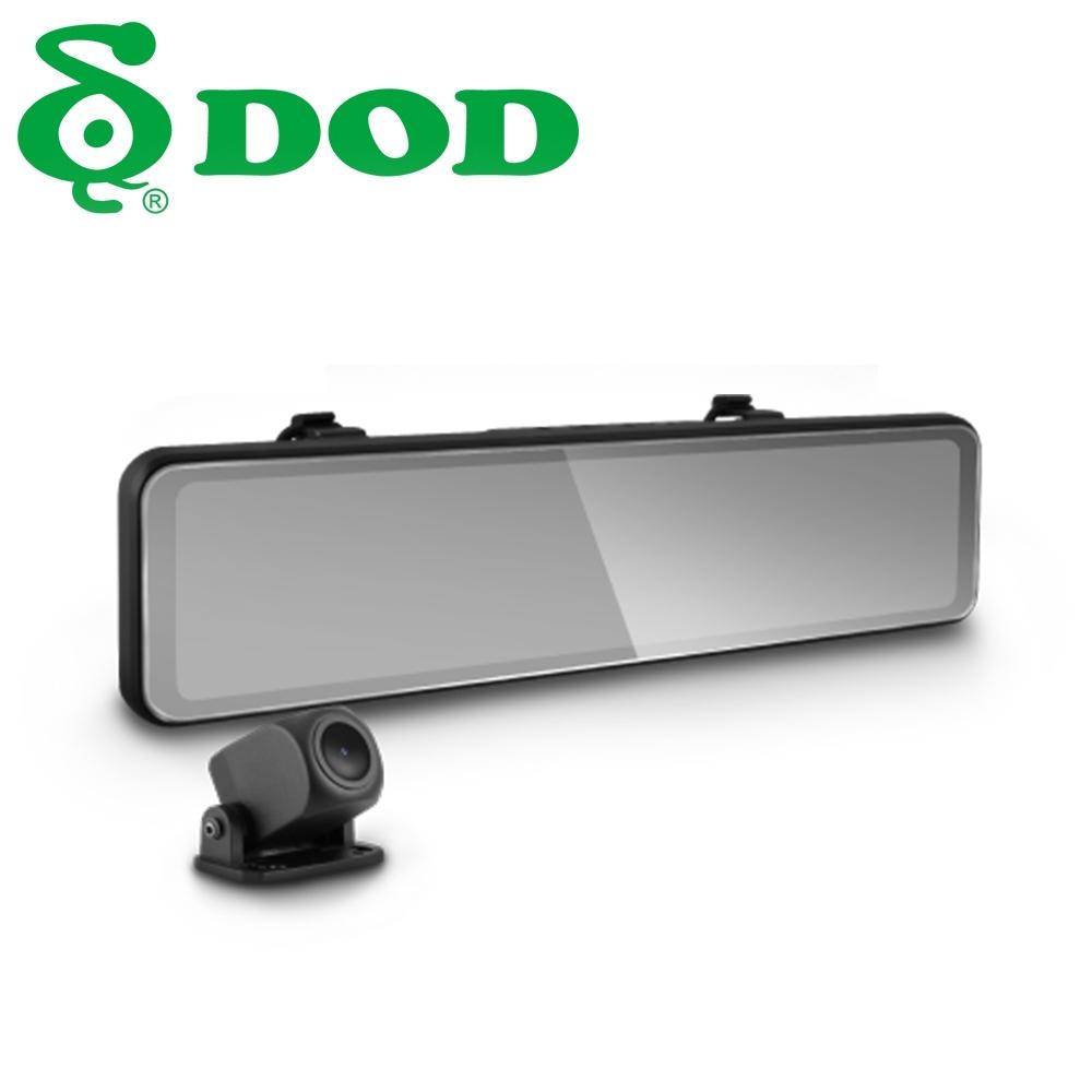 DOD RX800 前後雙鏡11.88吋電子後視鏡(1440P/支援倒車顯影)