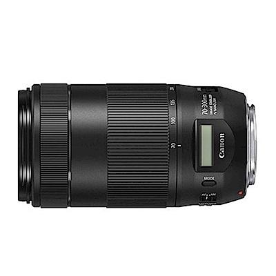 Canon EF 70-300mm f/4-5.6 IS II USM (公司貨)