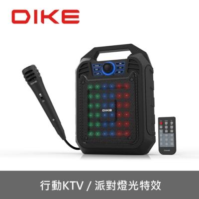 [時時樂限定]DIKE 樂聲K歌藍牙行動音箱 DSO510BK