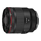 Canon RF 50mm f/1.2L USM (公司貨)