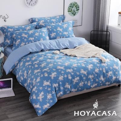 HOYACASA夢旅 加大四件式抗菌60支天絲兩用被床包組