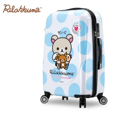 Rilakkuma拉拉熊 夢幻樂園 25吋超輕量鏡面行李箱(夢幻花園-藍)
