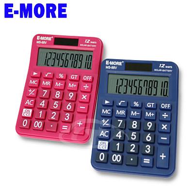 E-MORE 精算快手-12位數桌上型計算機 MS-99v