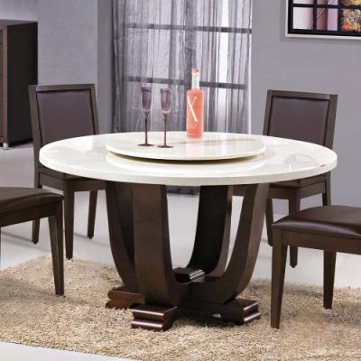 H&D 艾特石面4.2尺圓餐桌