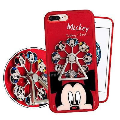 迪士尼授權 iPhone 8 Plus/7 Plus 摩天輪指環扣防滑支架手機殼...