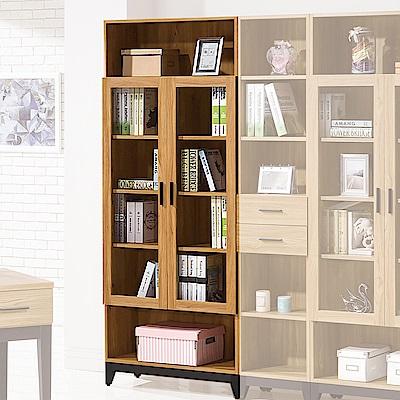 H&D 優植2.7尺二門書櫃