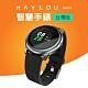 Haylou Solar 智慧手錶 product thumbnail 1