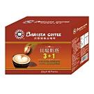 西雅圖 貝瑞斯塔三加一咖啡(23gX18入)