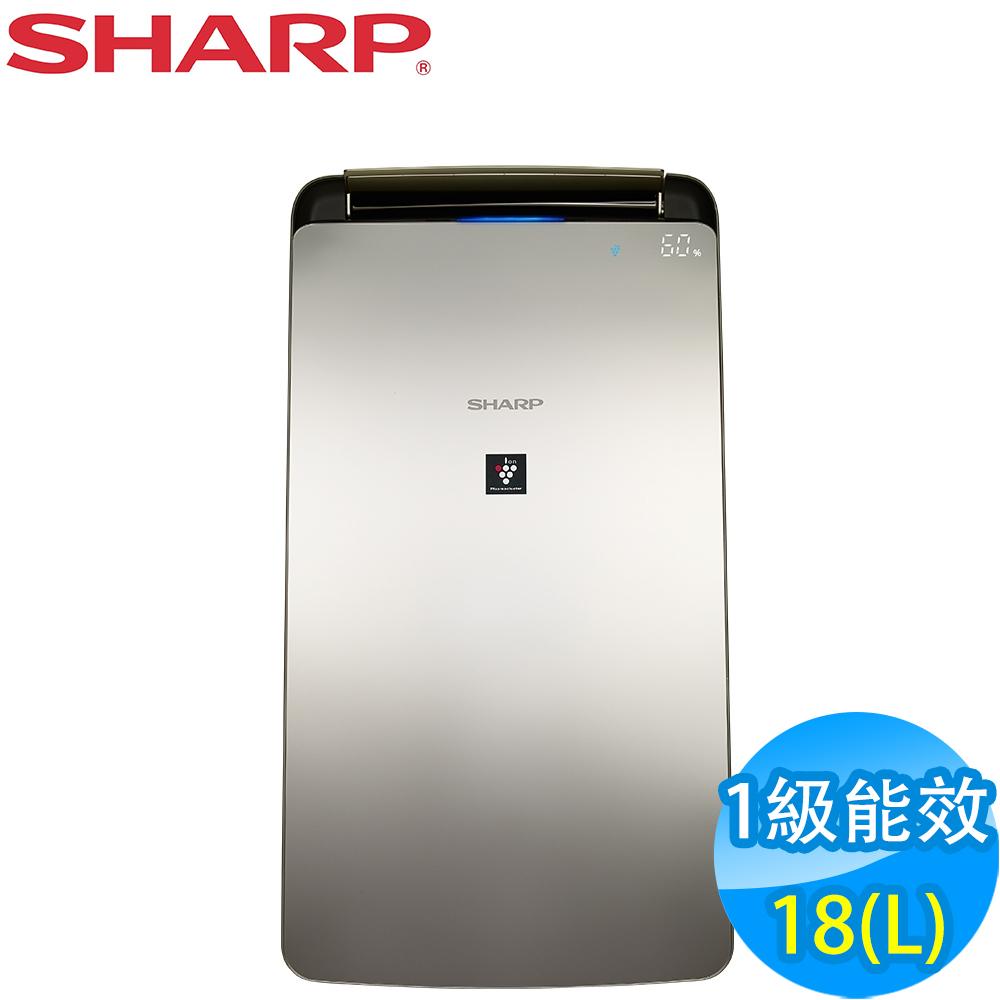 SHARP夏普 18L 1級自動除菌離子空氣清淨除濕機 DW-J18T-N