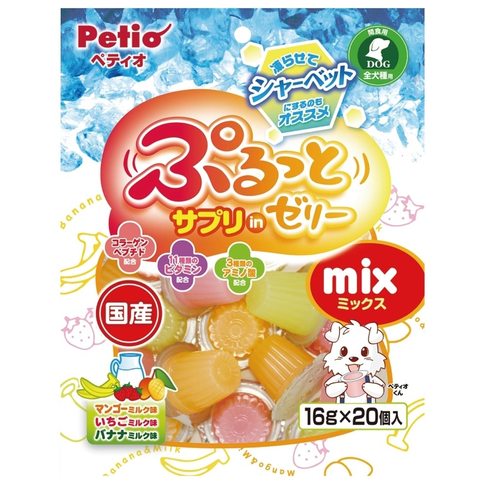 AIXIA-Petio零食系列甜心杯-綜合果凍-綜合果凍芒果/香蕉/草莓(16gX20入/包)
