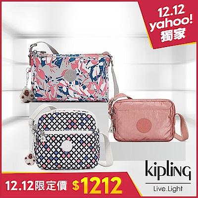 [限時搶]Kipling 12月限定活潑甜美百搭造型包 (後背/側背任選均一價)