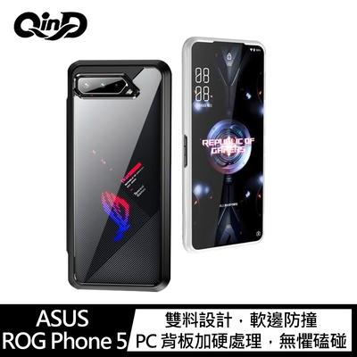 QinD ASUS ROG Phone 5 二合一保護殼