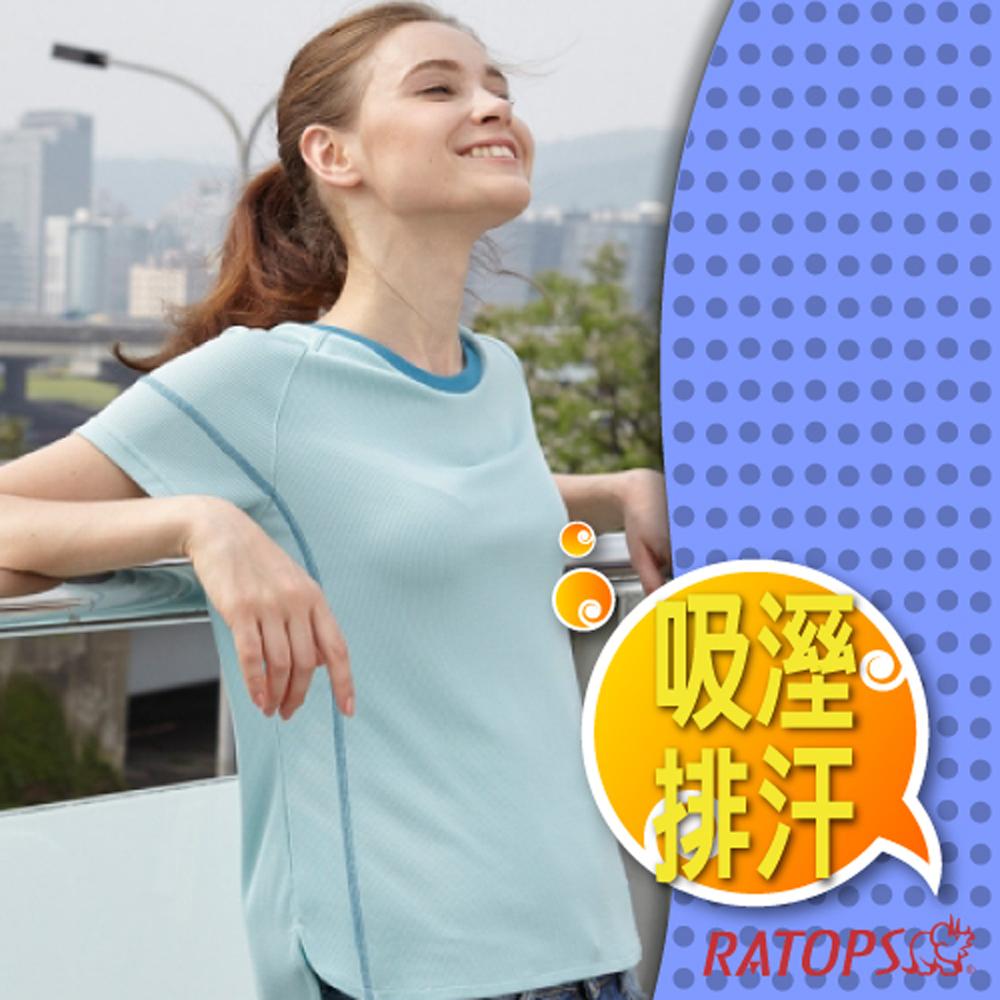 瑞多仕 女 WINCOOL 彈性針織圓領短袖排汗休閒衣_DB8874 迷濛藍/海軍藍