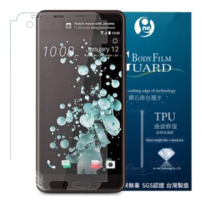 o-one大螢膜HTC U Ultra 滿版全膠保護貼
