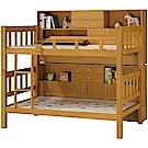文創集 安特3.5尺單人雙層床組(床台+雙側邊收納櫃)-200x142.6x179cm免組