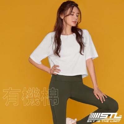 STL Yoga 韓國 Organic有機棉 Crop 運動機能 短版 無肩線 圓領短袖上衣 登山/戶外/瑜珈/重量訓練 白OffWhite