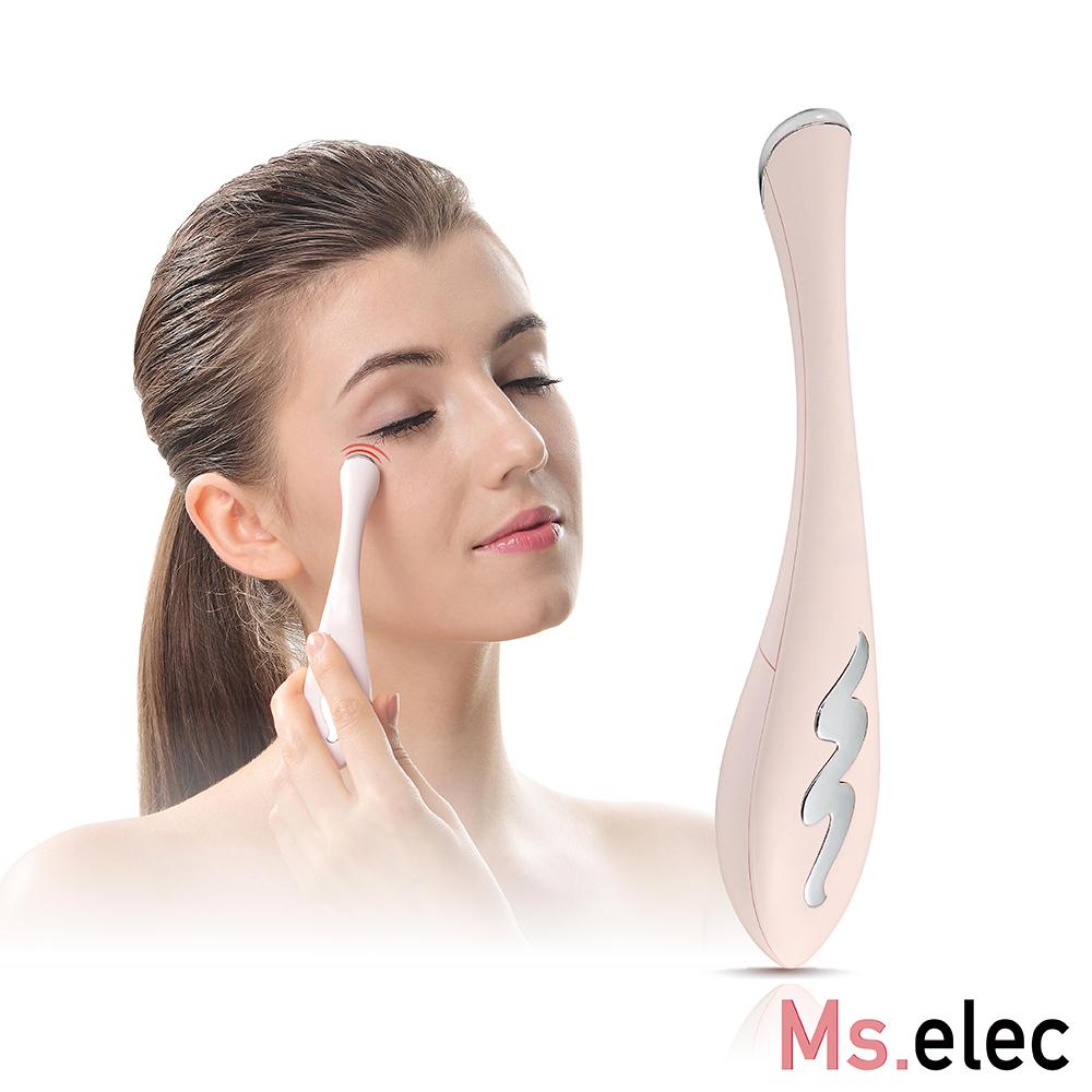 Ms.elec米嬉樂 溫感按摩美眼筆 眼部保養 溫感按摩 眼周導入儀