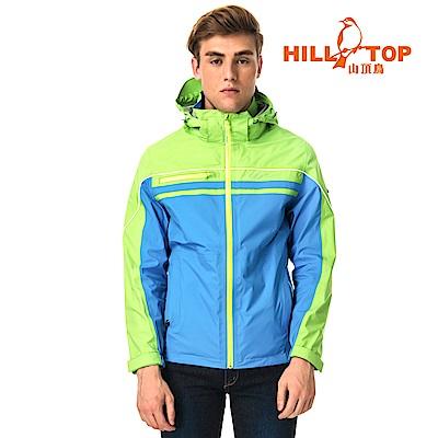 【hilltop山頂鳥】男款日本TORAY防水防風透氣抗UV外套H22MW5青藍