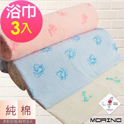 MORINO摩力諾 純棉印花浴巾(超值3入組)