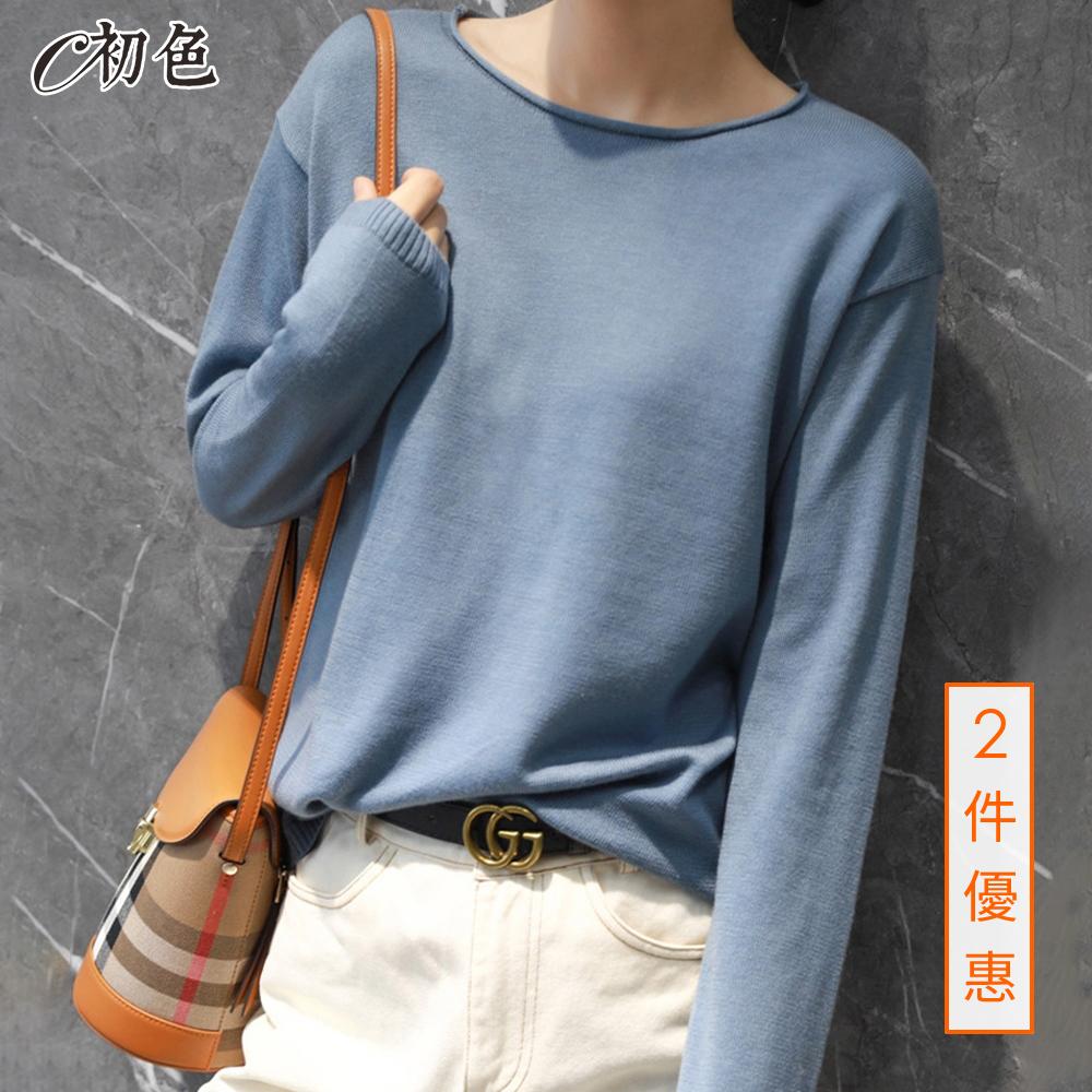 初色  純色圓領針織衫-共10色-(M-2XL可選)
