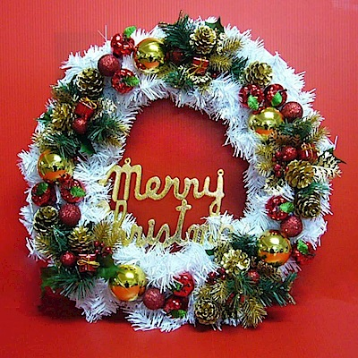 摩達客 20吋時尚優雅白色聖誕花圈(紅金色系)(台灣手工組裝出貨)