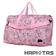 【HAPI+TAS】女孩小物折疊旅行袋(大)-粉紅森林