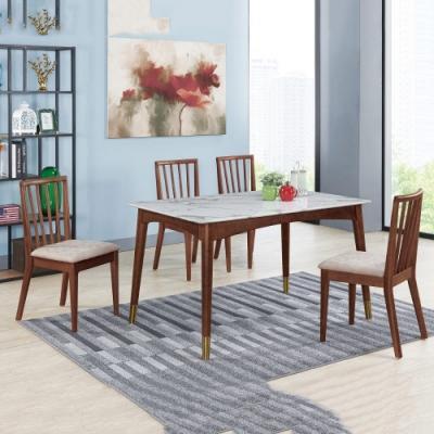 MUNA 曼奇尼4.3尺石面餐桌(不含椅) 130X80X75cm