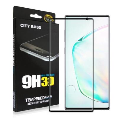 全膠貼合CITY BOSS 三星 Note10+ 3D滿版疏水疏油9H鋼化頂級玻璃膜(黑)
