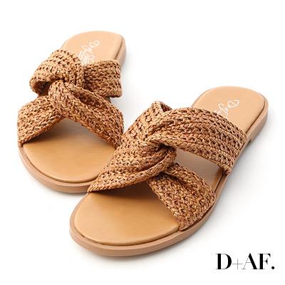D+AF 涼感自在.編織料扭結平底拖鞋*棕