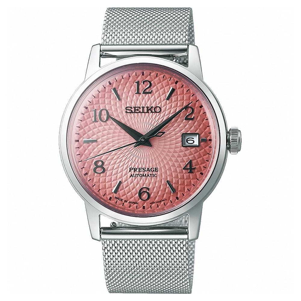SEIKO 精工 PRESAGE米蘭帶調酒師系列機械腕錶38.5mm (SRPE47J1)4R35-04C0P