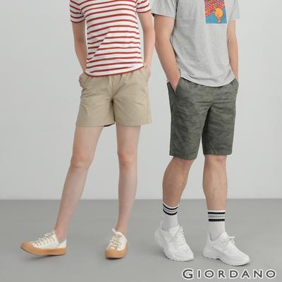 【時時樂】GIORDANO 男/女/童裝 素色卡其抽繩短褲(多色任選)