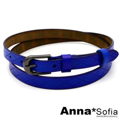 AnnaSofia 續連菱洞刻 二層牛皮腰帶皮帶(寶藍)