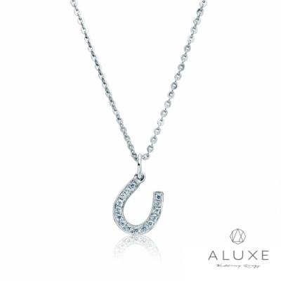 A-LUXE 亞立詩 Petite馬蹄鐵 18K白金鑽石鎖骨項鍊