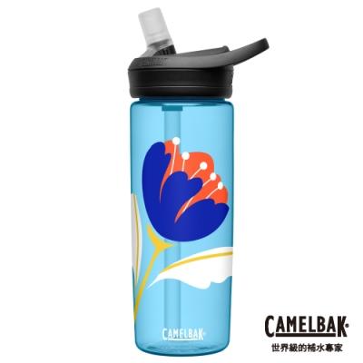 【美國 CamelBak】600ml eddy+多水吸管水瓶 花卉綻放