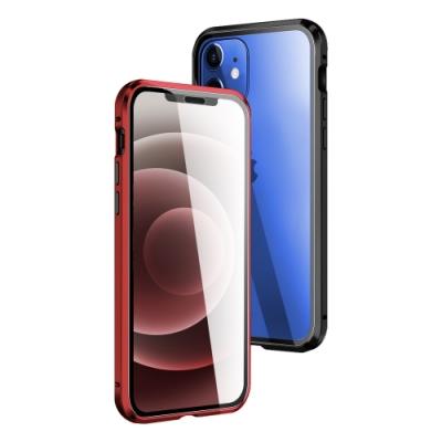 iPhone 12 金屬 透明 全包覆 磁吸雙面玻璃殼 手機殼 紅色 (iPhone12手機殼 iPhone12保護殼 )