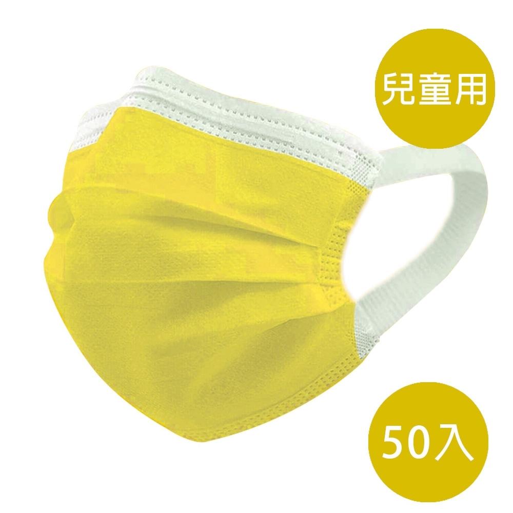 神煥 醫療口罩(未滅菌)兒童用-黃色(50入/盒) 專利可調式無痛耳帶